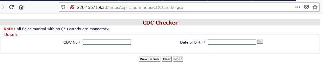 DG Shipping CDC Checker Online