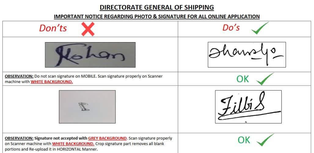 DG Shipping Elearning Signature Upload
